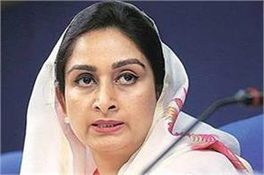 harsimrat kaur blames rajiv gandhi for anti sikh riots