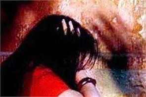 asi suspended in rape case