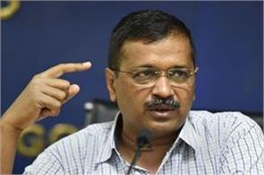 kejriwal seeks help from amit shah to make delhi safe for women