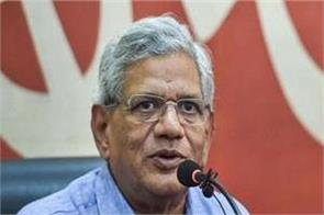cpi will not share stage with mamta yechury