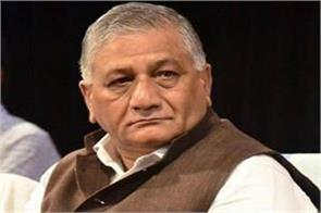 vk singh defends army chief rawat s statement taunts opposition