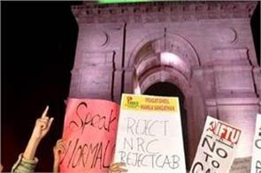 protest at india gate against citizenship amendment bill