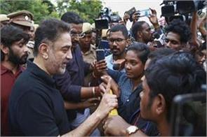 kamal haasan who came in support of madras university students