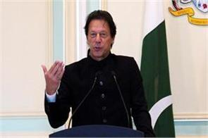 imran is afraid of persecution india can take action in pok