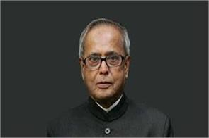 not worried about slow rate of gdp growth pranab mukherjee