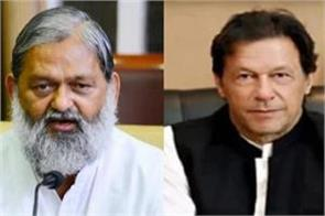 anil replied to imran khan about citizen amnedment bill in india
