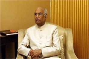 president ram nath kovind to visit odisha on december 7