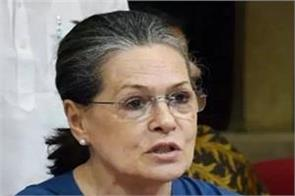 sonia convened parliamentary strategy group meeting on sunday