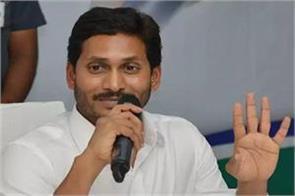jaganmohan reddy may announce three capital cities of andhra pradesh