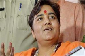 sadhvi pragya sat on a dharna in the plane after not getting the seat of choice