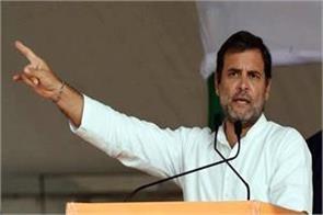 rahul jinnah  more suitable name for rahul gandhi bjp