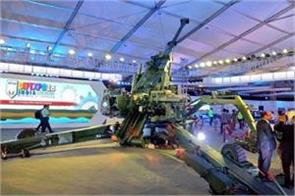 ministry of defense has given wings to indigenous defense industry