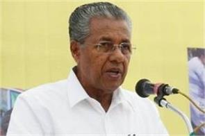 citizenship bill will not be implemented in kerala chief minister vijayan