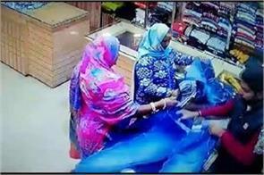 vicious women stole gents jeans pants