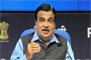 gadkari praised the fastag said income increase