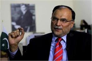 former pakistan home minister ehsan iqbal arrested in corruption case