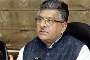 what did ravi shankar prasad say about the porn website ban