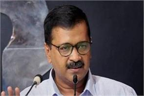 delhi arvind kejriwal gets threatening e mail