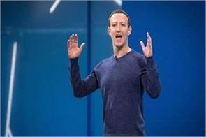 facebook does not sell people s data zuckerberg