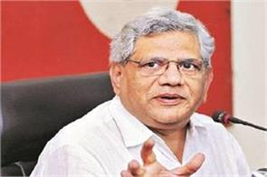 now the people want this government to go yechury
