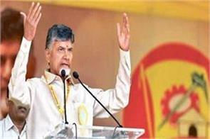 chandrababu government will give smart phones to people