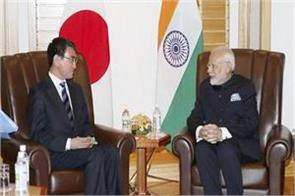 japanese foreign minister meets modi
