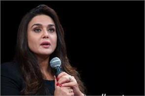 preity zinta birthday special news in hindi