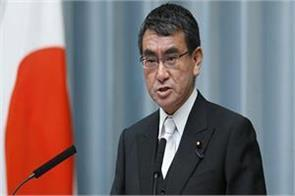 japanese foreign minister will come today