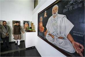 pm s gift auction this special photo of modi sold in 5 lakhs