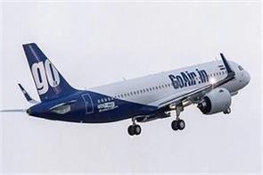 goair will start flying for abu dhabi rent will be cheaper