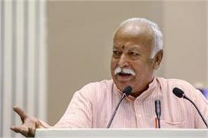 rss chief says only ram temple will be built in ayodhya
