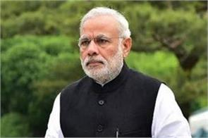 controversy over cutting trees to make helipad for pm modi s visit