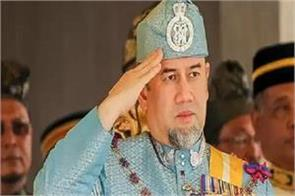 malaysian shah resigns from post