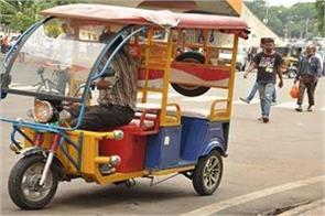 e rickshaw charging lift to crores of electricity companies