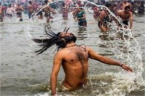first shahi bath in kumbh mela today read special january 15th