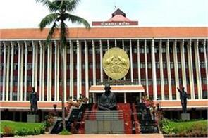 budget session of the kerala assembly will begin with the governor s address
