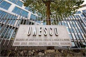 unesco shock america separated from the organization israel