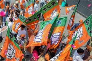 narendra modi s work will be counted by the bjp pc