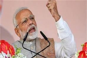 pm modi on a tour of gujarat today read special january 30