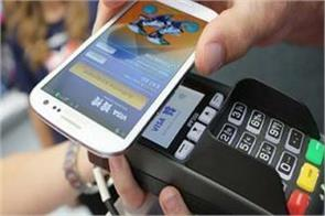 rbi new guide line fraud in the use of e wallet will get full money