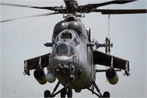 military helicopter crashes in nigeria killing 5 people