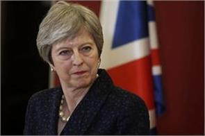 pm s therisea defeat in british parliament on breakage agreement