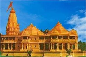 center government initiatives about ram temple dispute resolution