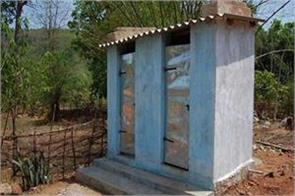 toilets made in clean india mission started getting worse in less time