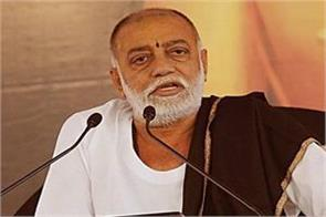 murari bapu attempts to welfare of sax workers
