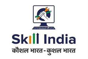 skill development for employment first need