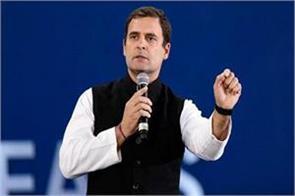 why did rahul change his  status  on the sabarimala issue