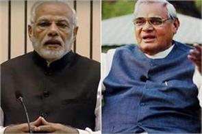 off the record what will vajpayee s bungalow do for modi