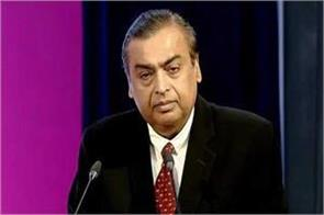 mukesh ambani s biggest shock crowned to be the richest person