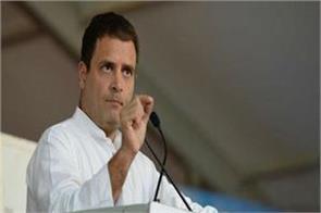 congress president rahul gandhi on 2 day visit to amethi